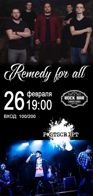 remedi300x627