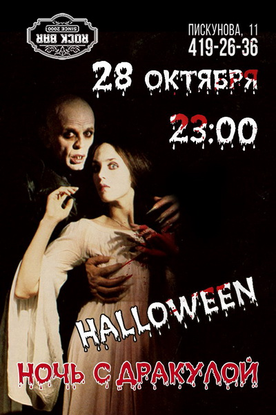halloween-400